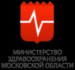 Министерство Здравоохранения Московской Области