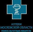Поиск льготных лекарств в аптеках Московской Области